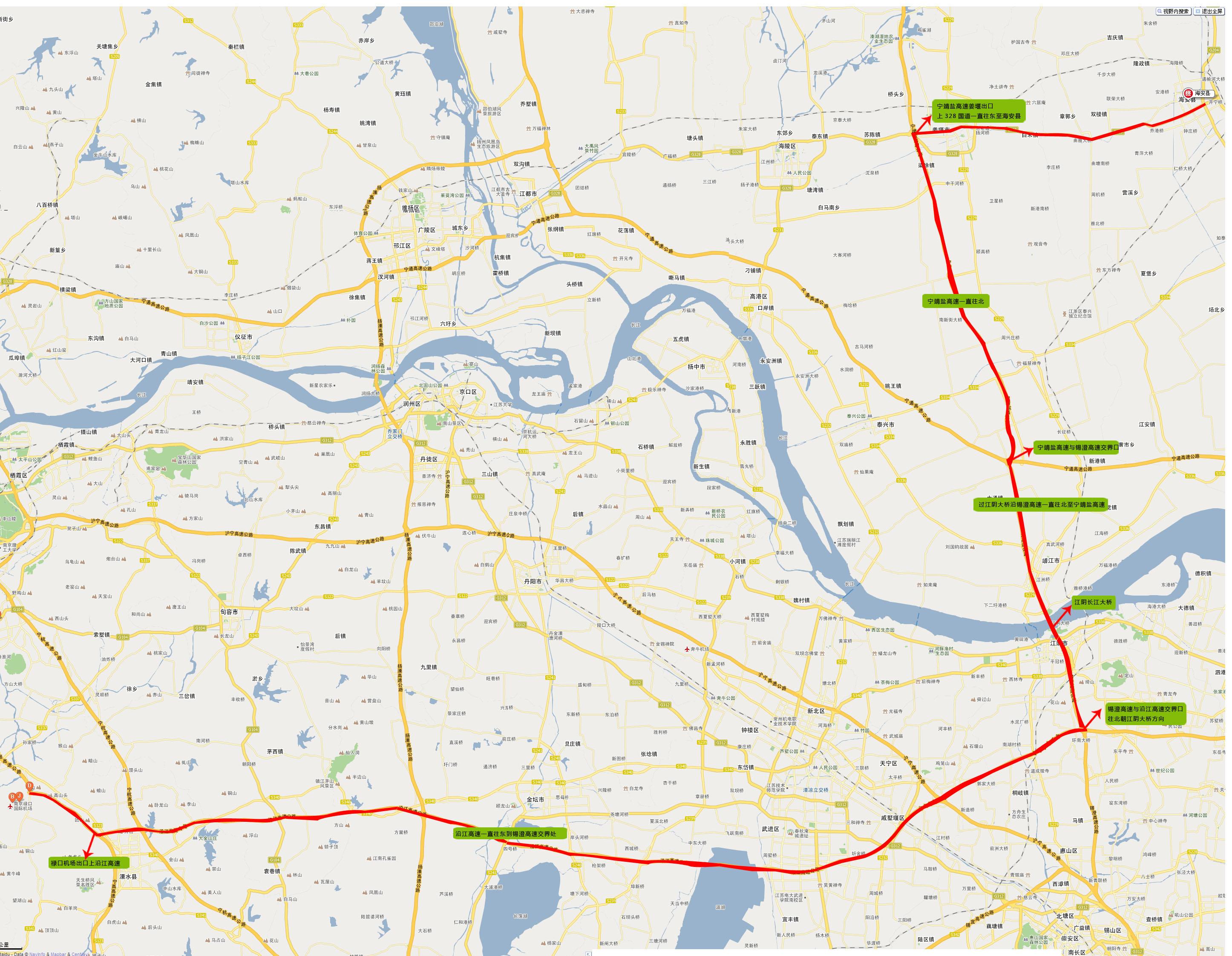 南京到海安路线图